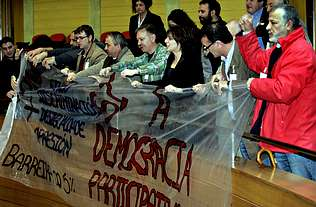 Pancarta Parlamento Galego