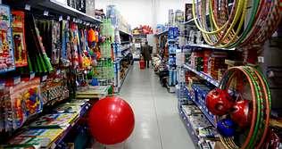 Bazares chinos tama�o Ikea