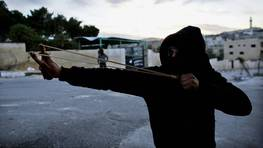 Palestina. FOT�GRAFO: AMMAR AWAD | REUTERS