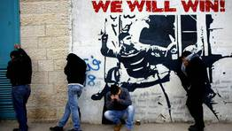 �Ganaremos nosotros�. Palestino. FOT�GRAFO: AMMAR AWAD | REUTERS