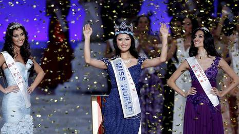 La nueva Miss Mundo HOW HWEE YOUNG | Efe